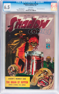 Shadow Comics V4#2 (Street & Smith, 1944) CGC FN+ 6.5 White pages