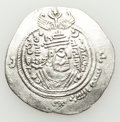 Ancients:Oriental, Ancients: ARAB-SASANIAN. Khusro type. 7th century AD. AR drachm (3.72 gm). ...