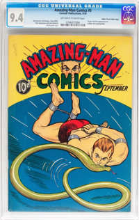 Amazing-Man Comics #5 (#1) Mile High pedigree (Centaur, 1939) CGC NM 9.4 Off-white to white pages