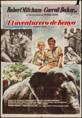 """Movie Posters:Adventure, Mister Moses (CB/United Artists, 1965). Spanish One Sheet (27"""" X39.5""""). Adventure.. ..."""
