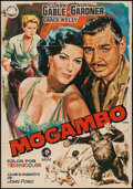 "Movie Posters:Adventure, Mogambo (iZaro Films, R-1970). Spanish One Sheet (27"" X 38.5"").Adventure.. ..."