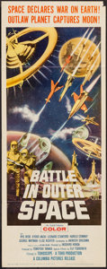 """Movie Posters:Science Fiction, Battle in Outer Space (Columbia, 1960). Insert (14"""" X 36""""). ScienceFiction.. ..."""