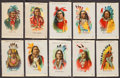 "Non-Sport Cards:Sets, Circa 1910 S67 Indian Chiefs Silks Complete Set (50) - A Matching""With Numbers"" Set...."