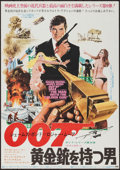 "Movie Posters:James Bond, The Man with the Golden Gun (United Artists, 1974). Japanese B2(20"" X 28.5""). James Bond.. ..."