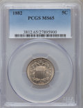 1882 5C MS65 PCGS. PCGS Population (180/71). NGC Census: (165/56). Mintage: 11,476,000. Numismedia Wsl. Price for proble...