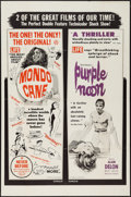 "Movie Posters:Exploitation, Mondo Cane/Purple Noon Combo (Times, R-1960s). One Sheet (27"" X41""). Exploitation.. ..."