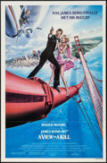 "Movie Posters:James Bond, A View to a Kill (United Artists, 1985). One Sheet (27"" X 41"") Style B. James Bond.. ..."