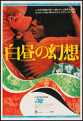 "Movie Posters:Exploitation, The Trip (TOWA, 1968). Japanese B2 (20"" X 29""). Exploitation.. ..."