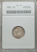 Bust Dimes: , 1834 10C Small 4 AU50 ANACS. NGC Census: (13/230). PCGS Population(18/139). Mintage: 635,000. Numismedia Wsl. Price for pr...