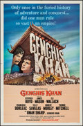 "Movie Posters:Adventure, Genghis Khan & Other Lot (Columbia, 1965). One Sheets (2) (27""X 41""). Adventure.. ... (Total: 2 Items)"