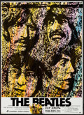 "Movie Posters:Rock and Roll, The Beatles (Fuji, 1979). Japanese B2 (21"" X 29""). Rock and Roll....."