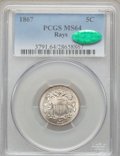 Shield Nickels, 1867 5C Rays MS64 PCGS. CAC....