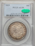 Bust Half Dollars, 1829 50C Small Letters AU58 PCGS. CAC. O-112, R.1....