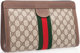 Gucci Beige Classic Monogram Waxed Canvas Pouch Bag with Classic Web Stripe