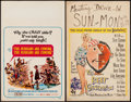 """Movie Posters:Exploitation, The Beat Generation & Other Lot (MGM, 1959). Window Cards (2)(14"""" X 22""""). Exploitation.. ... (Total: 2 Items)"""