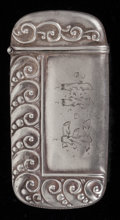 Silver Smalls:Match Safes, THE AMERICAN SILVER MATCH SAFE. Maker unknown, circa 1898. Marks:STERLING. 2-3/4 inches high (7.0 cm). 0.64 troy ounces...