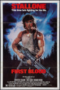 "Movie Posters:Action, First Blood (Orion, 1982). One Sheet (27"" X 41""). Action.. ..."