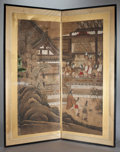 Asian, A CHINESE TWO-PANEL SCREEN . 20th century. 67-1/4 inches high x29-1/2 inches wide (170.8 x 74.9 cm) (each panel). ...