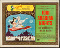 "Movie Posters:Animation, 1001 Arabian Nights (Columbia, 1959). Half Sheet (22"" X 28"") Style B. Animation.. ..."