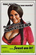 "Movie Posters:Sexploitation, Supervixens (RM Films, 1975). One Sheet (27"" X 41"") R-Rated Style.Sexploitation.. ..."