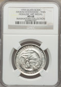 Coins of Hawaii, 1959 Hawaii Statehood Medal, Silver, Heraldic Art Co. MS68 NGC.Medcalf 2MS-4. Ex: Manhattan Collection. Thin planchet....