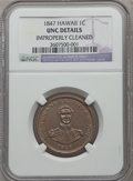 Coins of Hawaii: , 1847 1C Hawaii Cent Brown -- Improperly Cleaned -- NGC Details.Unc. NGC Census: (2/147). PCGS Population (7/188). Mintage:...