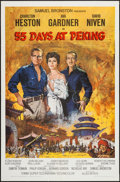"Movie Posters:Adventure, 55 Days at Peking (Allied Artists, 1963). One Sheet (27"" X 41"")& Lobby Card Set of 8 (11"" X 14""). Adventure.. ... (Total: 9Items)"