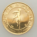 Colombia, Colombia: Republic gold Pair,... (Total: 2 coins)