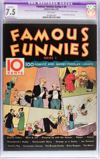 Famous Funnies (Series 1 one-shot) #1 (Eastern Color, 1934) CGC Apparent VF- 7.5 Extensive (P) White pages