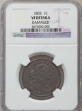 Large Cents, 1803 1C Small Date, Small Fraction -- Damaged -- NGC Details. VF.NGC Census: (27/331). PCGS Population (39/319). Mintage: ...