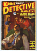 Pulps:Miscellaneous, Dime Detective Magazine (Pulp) V8#4 (Popular, 1933) Condition: VG-. Cover art by H. William Reusswig. Cover is trimmed. Book...