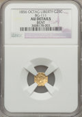 California Fractional Gold: , 1856 25C Liberty Octagonal 25 Cents, BG-111, R.3, -- Bent -- NGCDetails. AU. NGC Census: (0/79). PCGS Population (2/282). ...