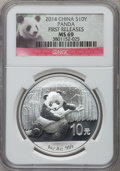 China:People's Republic of China, 2014 10 Yuan Panda Silver (1 oz), First Releases MS69 NGC. PCGS Population (5751/9878)....