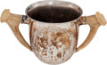 Basketball Collectibles:Others, 1897-98 National Basket Ball League of the Hudson River Championship Trophy....