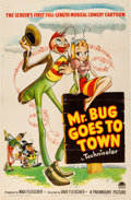 "Movie Posters:Animation, Mr. Bug Goes to Town (Paramount, 1941). One Sheet (27"" X 41"").. ..."