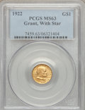 Commemorative Gold, 1922 G$1 Grant With Star MS63 PCGS....