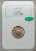 Shield Nickels, 1874 5C MS65 NGC. CAC....