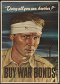 "Movie Posters:War, World War II Propaganda (U.S. Government Printing Office, 1943).Poster (28.5"" X 40"") ""Doing All You Can, Brother?"" War.. ..."