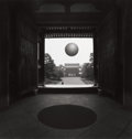 Photographs, JERRY UELSMANN (American, b. 1934). Pagoda Window with Sphere, 1980. Gelatin silver . 16-1/4 x 15-1/2 inches (41.3 x 39....
