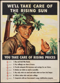 "Movie Posters:War, World War II Propaganda (Office of Economic Stabilization, 1944).Poster (16.25"" X 22.5"") ""We'll Take Care of the Rising Sun..."