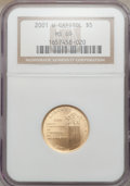 Modern Issues, 2001-W $5 Capitol Visitor's Center Half Eagle MS69 NGC....