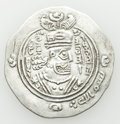 Ancients:Oriental, Ancients: ARAB-SASANIAN.  Khusro type, bism Allah (AH 33-50 / AD 653-670). AR drachm (3.83 gm)....
