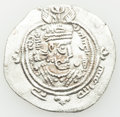 Ancients:Oriental, Ancients: ARAB-SASANIAN.  Khusro type, bism Allah (AH 33-50 / AD 653-670). AR drachm (3.66 gm)....