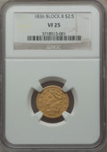 Classic Quarter Eagles: , 1836 $2 1/2 Block 8 VF25 NGC. PCGS Population (6/254). Mintage:547,986. ...