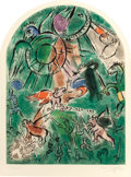 Prints:Contemporary, MARC CHAGALL (French/Russian, 1887-1985). The Tribe of God(from the Twelve Maquettes of Stained Glass Windows serie...
