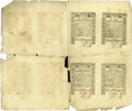 Colonial Notes:Rhode Island, Rhode Island May 1786 Double Sheet of Eight....