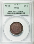 Proof Seated Quarters, 1866 25C Motto PR65 PCGS....