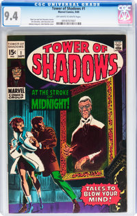 Tower of Shadows #1 (Marvel, 1969) CGC NM 9.4 Off-white to white pages