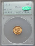Commemorative Gold, 1916 G$1 McKinley MS63 PCGS. CAC. PCGS Population (769/2998). NGCCensus: (367/1620). Mintage: 9,977. Numismedia Wsl. Price...