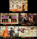 """Movie Posters:Action, Enter the Dragon (Golden Harvest, 1973). Hong Kong Lobby Cards (5) (10.5"""" X 15""""). Action.. ... (Total: 5 Items)"""